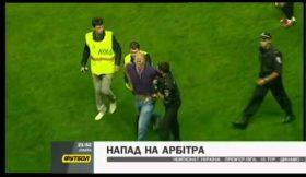 Adepto agride árbitro na Ucrânia