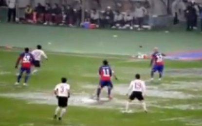 Jogo no Japão inundado