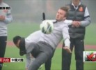O trambulhão de Beckham na China