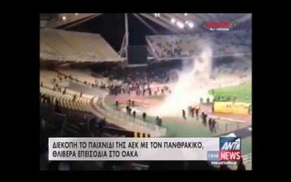 AEK: adeptos tentam agredir jogadores