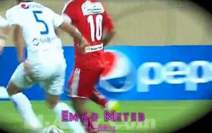 E quem diz que no Egipto não há futebol espectáculo? Showboat Egipto 2014-2015