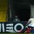 Vídeo: A incrível assistência de Neymar frente ao Bayern