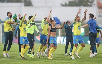 Highlights | Resumo: Rio ave 0-2 Arouca (Playoff 20/21)